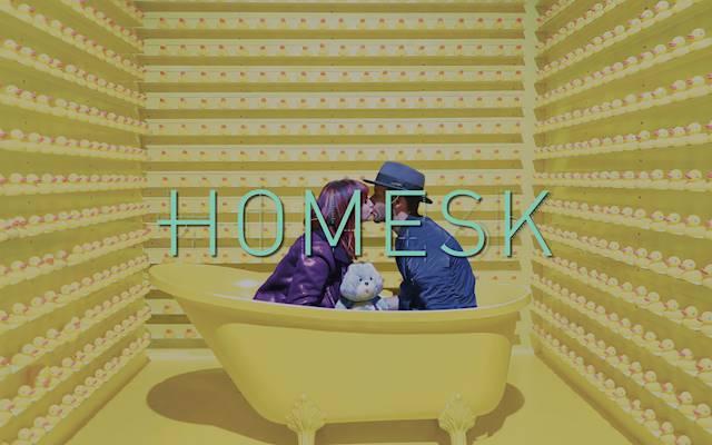 Homesk (4)